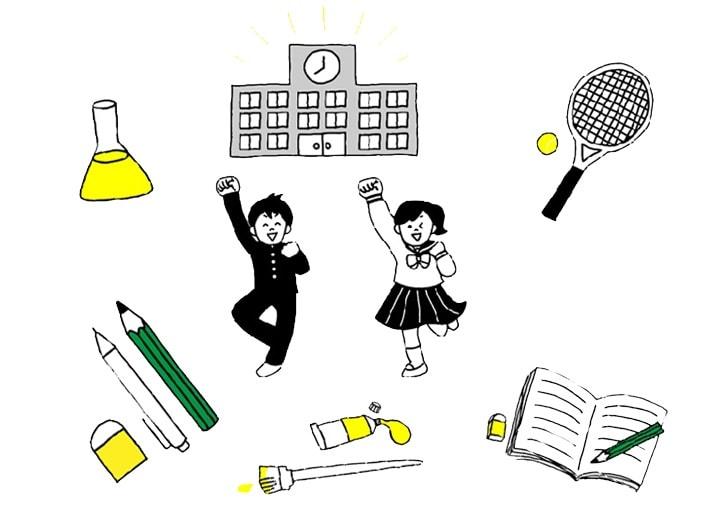 オープンスクールで何を体験するのかで学校の印象が変わる