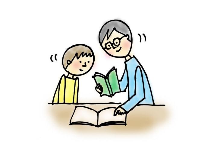 子どもが勉強の答えを写してしまったら怒らないで、理由をさぐる