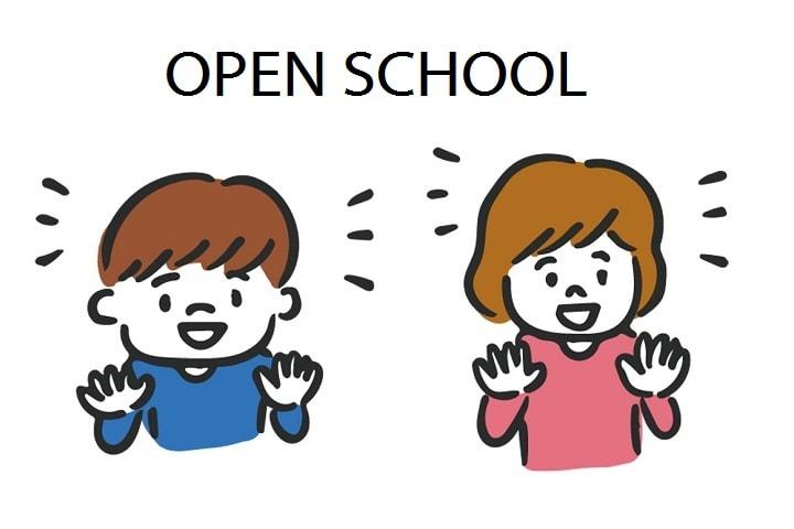 オープンスクールは「学校」を楽しむところ