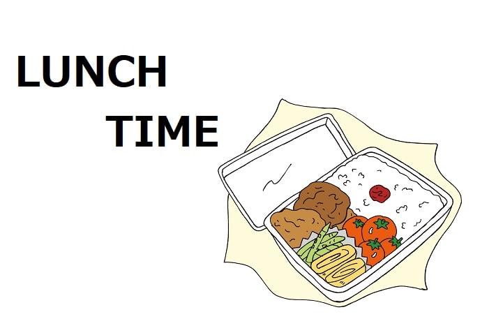 5 学食はあるか?お弁当の注文はできるか?