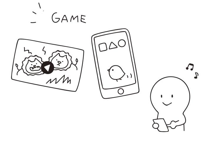 子どもはなぜゲームをやりたがるのか…視点を変えよう