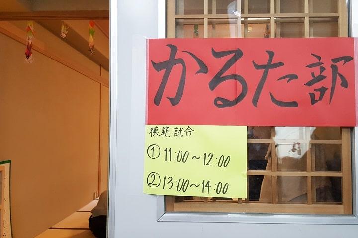 優しい人柄 親切な生徒が多い安田学園