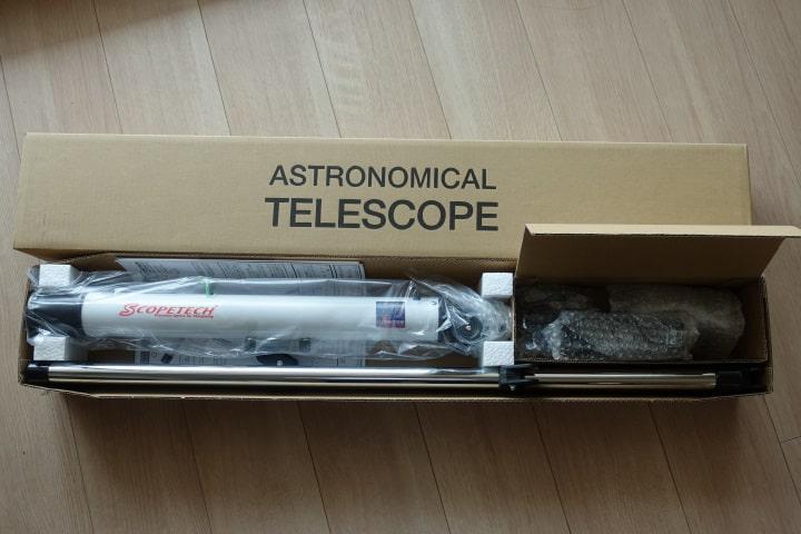 休校中に天体望遠鏡を買ってみた
